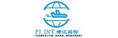 广州埔江国际贸易有限公司